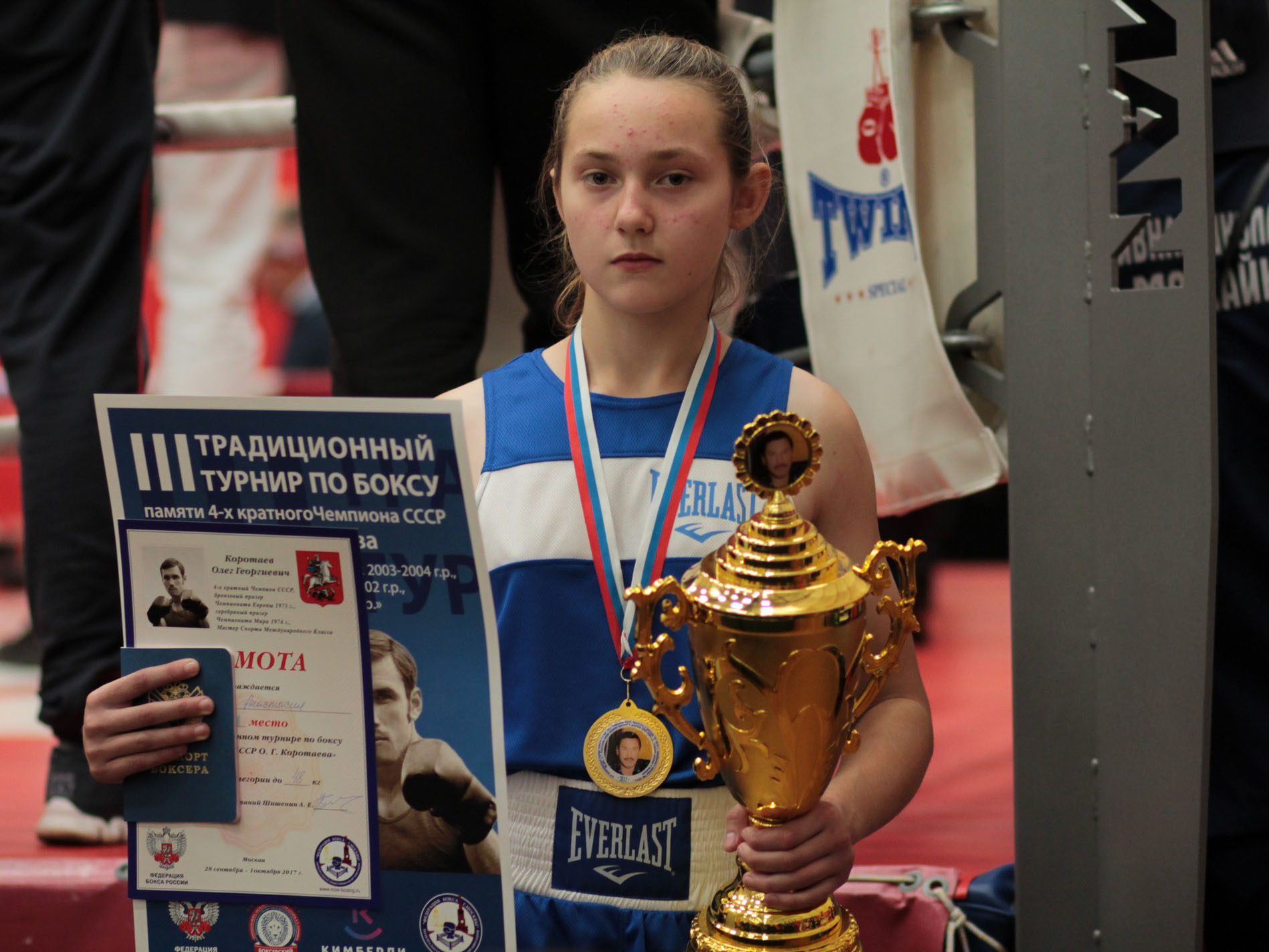 Анастасия Кириенко